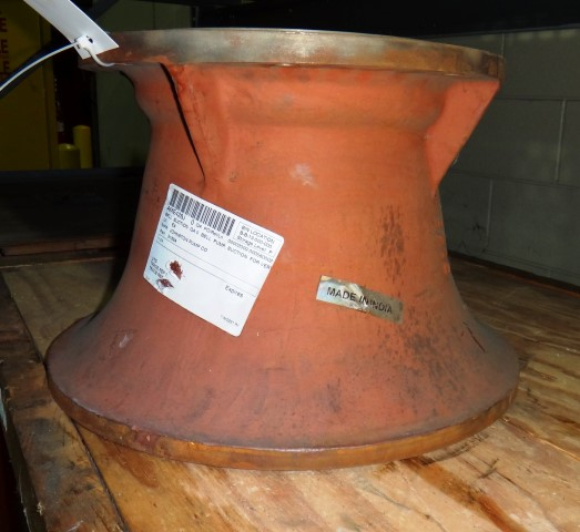 Johnston Pump Co. Suction Bell for Vertical Pump